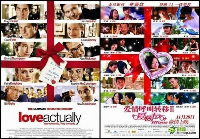 China's Movie Poster Rip-Offs (22 pics)