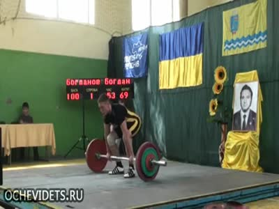 Weird Finish of a Competition