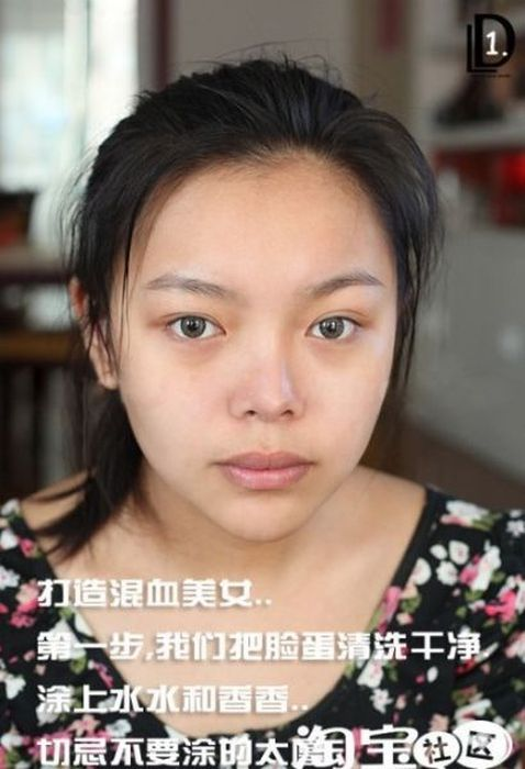 Asian Girl With and Without Makeup (15 pics)