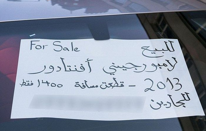 Car Sale in London (3 pics)