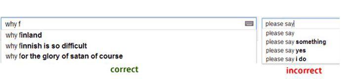 Google Poetics (52 pics)