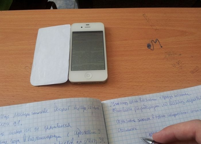How to Cheat On a Test (2 pics)