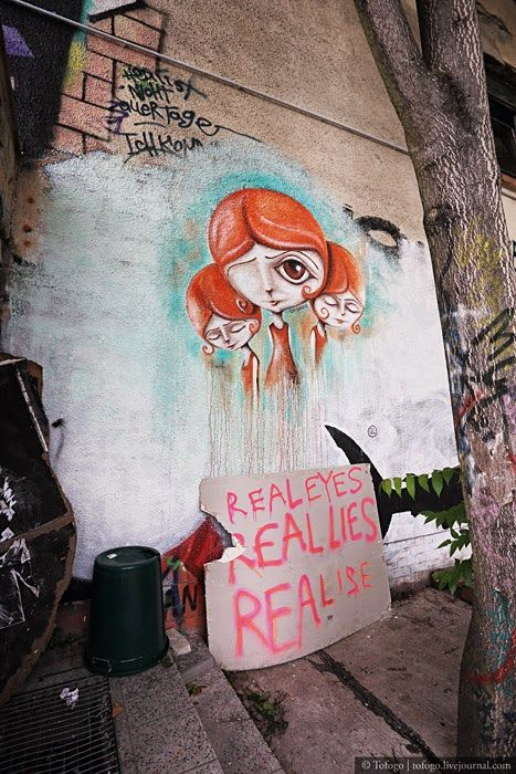 Street Art in Berlin (34 pics)