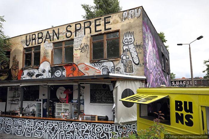 Street Art in Berlin (34 pics)