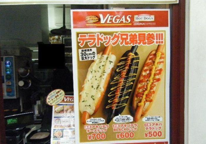 Black Hot Dog (7 pics)
