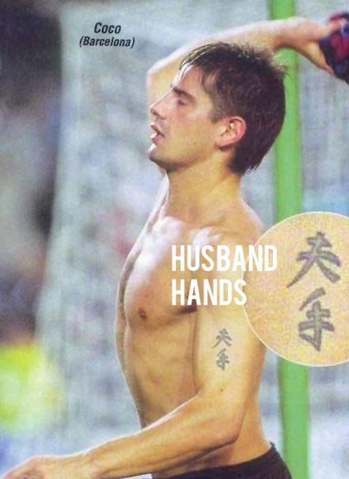 Chinese Character Tattoos Translated (25 pics)