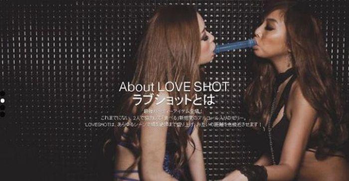 Love Shot (4 pics)