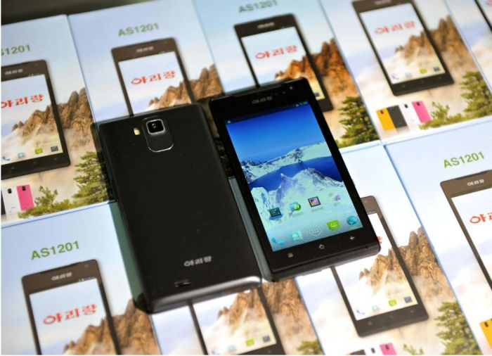 Arirang is North Korea's First Smartphone (6 pics)