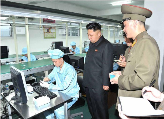 Arirang is North Korea's First Smartphone (6 pics)