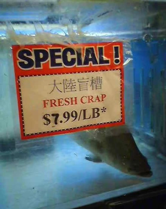 Lost in Translation Chinese Signs (23 pics)