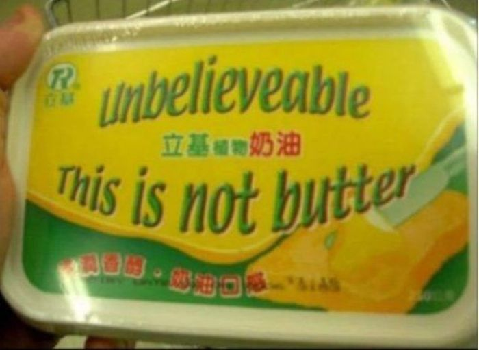 Chinese Versions of Popular Products and Brands (28 pics)