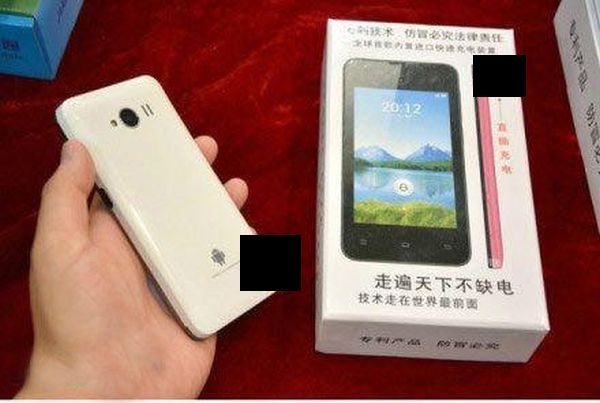 Unusual Smartphone from China (5 pics)