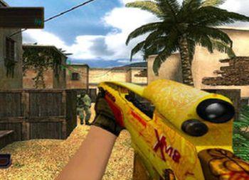 New Gun VS New Trial