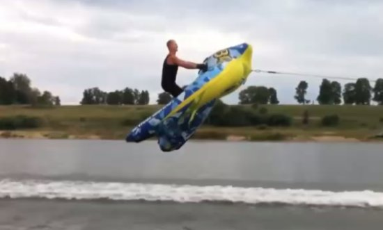 Extreme Flight on The River