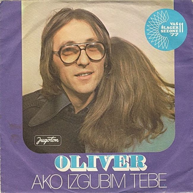 The Worst Yugoslavian Album Covers (28 pics)