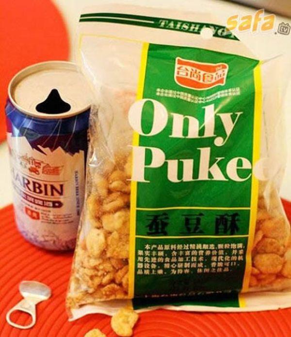 Bad Food Product Names (31 pics)