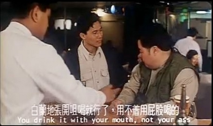 Hilarious Hong Kong Movie Subtitles (44 pics)