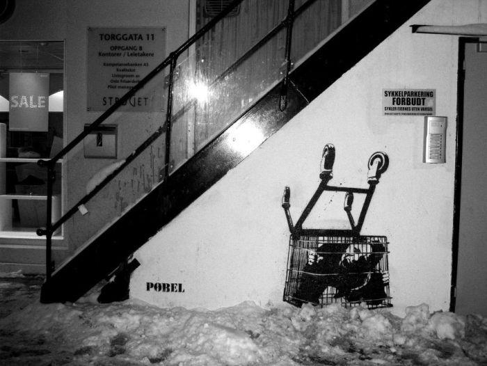 Good Street Art (30 pics)
