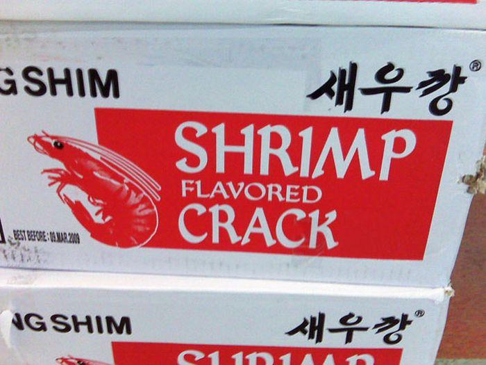Funny Product Names (25 pics)