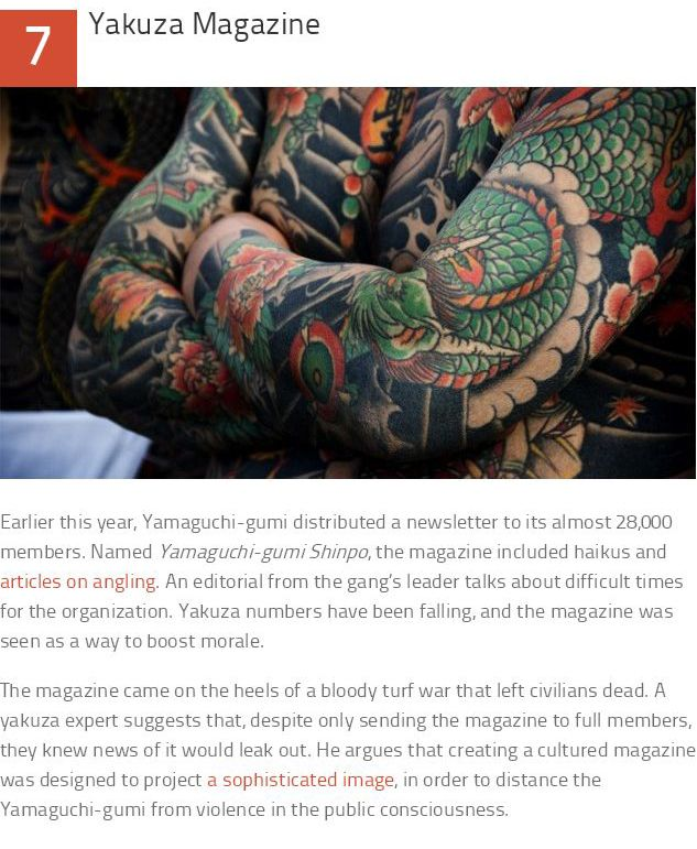 Facts About The Yakuza (10 pics)
