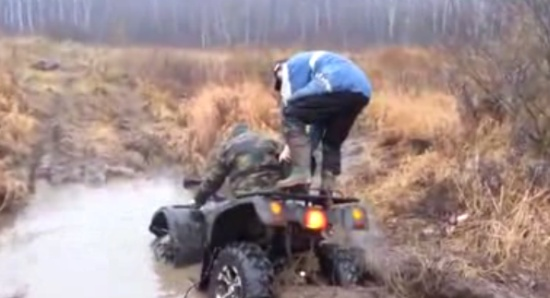 Quad Off-Road Gone Wrong