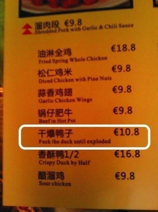 English Translation Fails (21 pics)