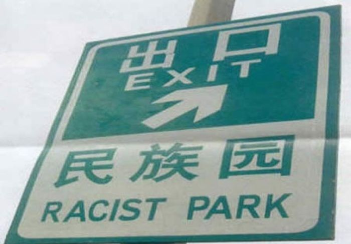 English Translation Fails (21 pics)