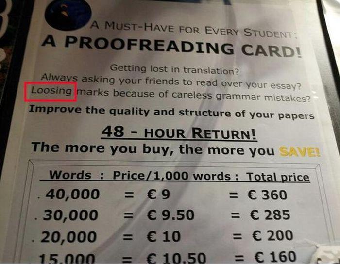 Grammar and Spelling Fails. Part 2 (25 pics)