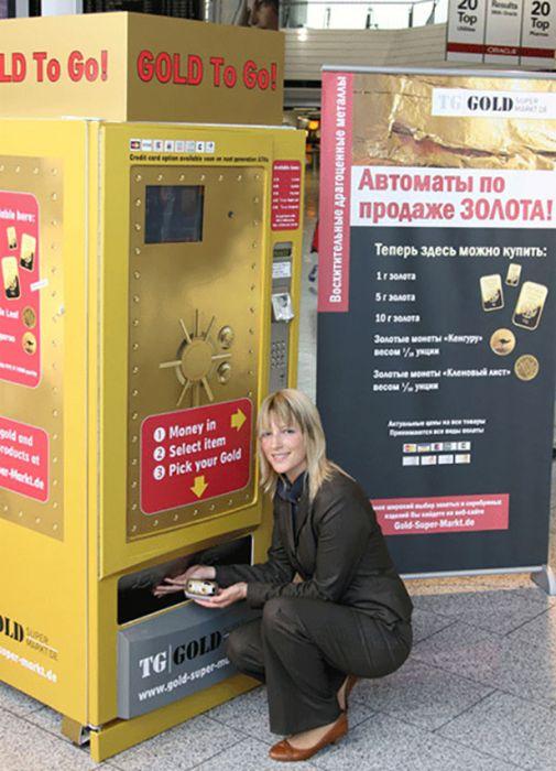 Unusual Vending Machines (30 pics)