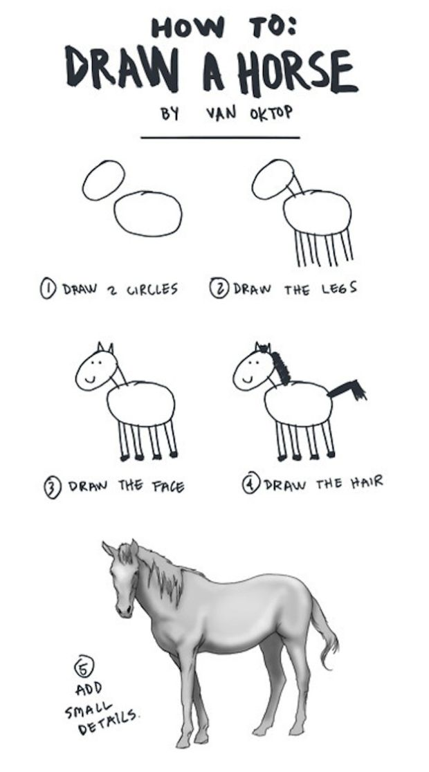 How to Draw Different Things (17 pics)