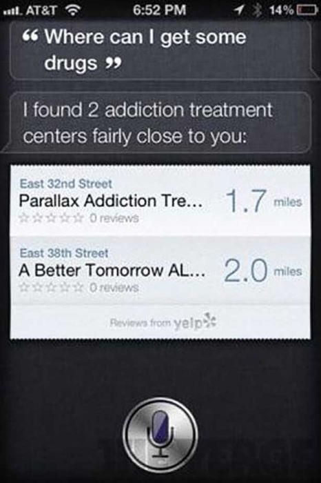 Siri Fails (28 pics)