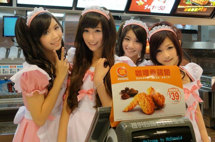McDonald's in Taiwan (18 pics + video)