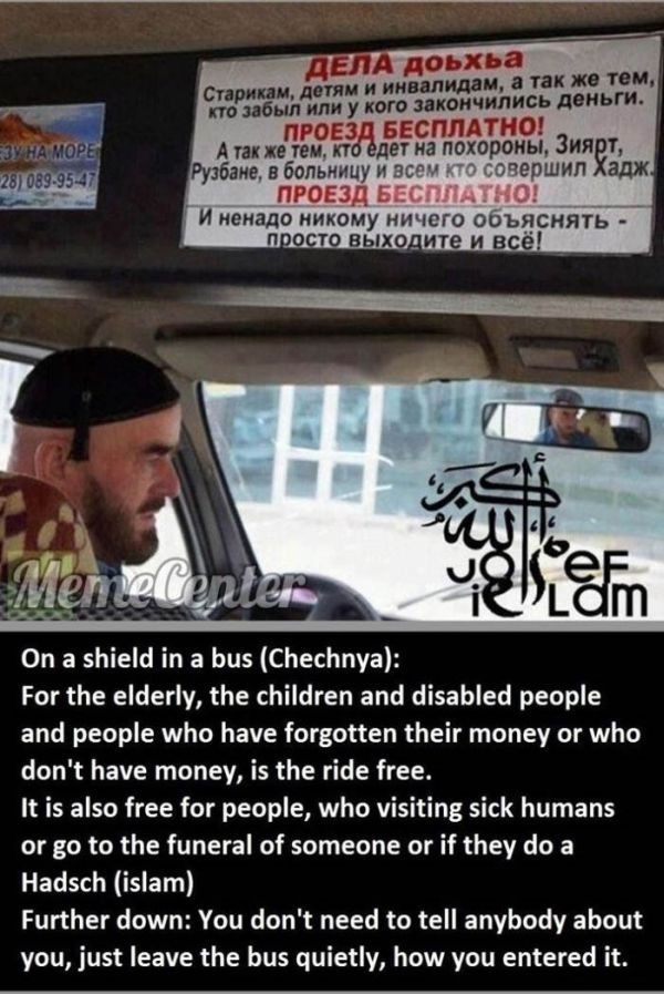Faith in Humanity Restored. Part 9 (14 pics)