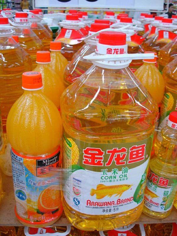 Only at Wal-Mart in China (15 pics)