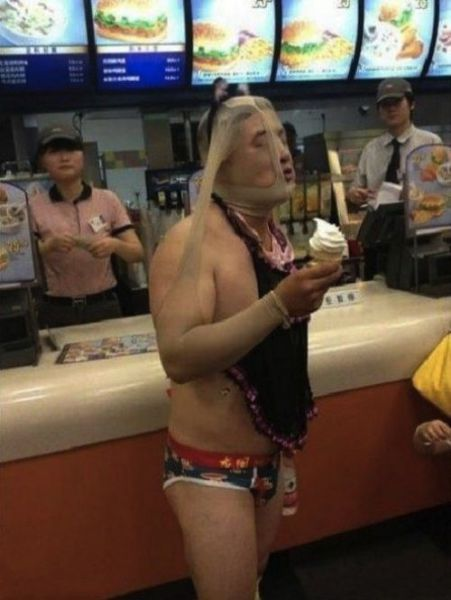 Strange and Funny People (44 pics)