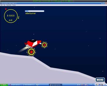 Planet-Racer