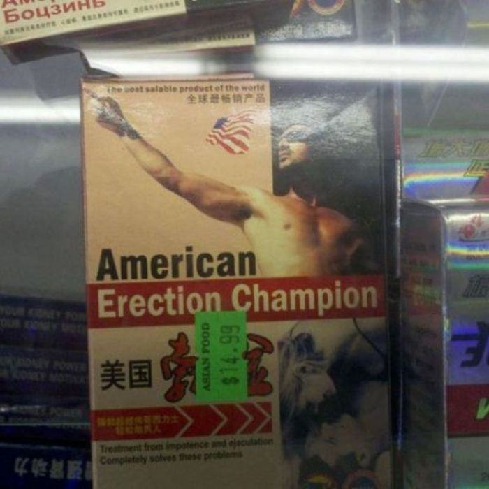 Only in Asia (63 pics)