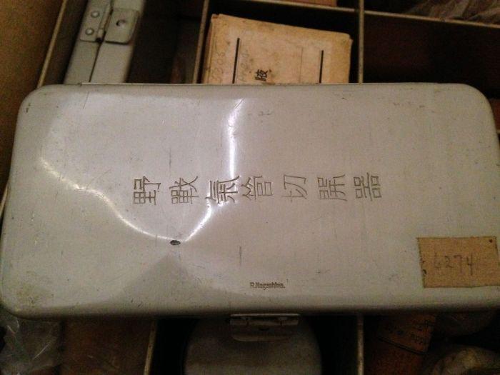 Japanese WW2 Med Kit (6 pics)