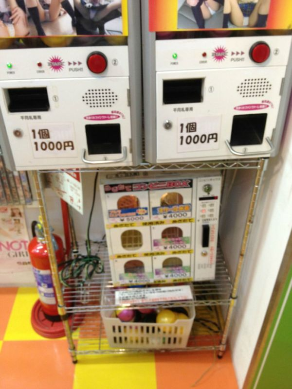 Japanese Vending Machines Selling Some Weird Stuff (5 pics)