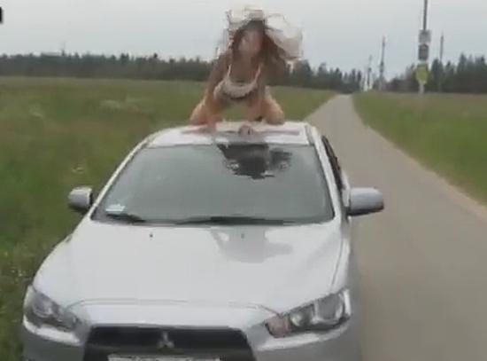 Car Dancing Mania