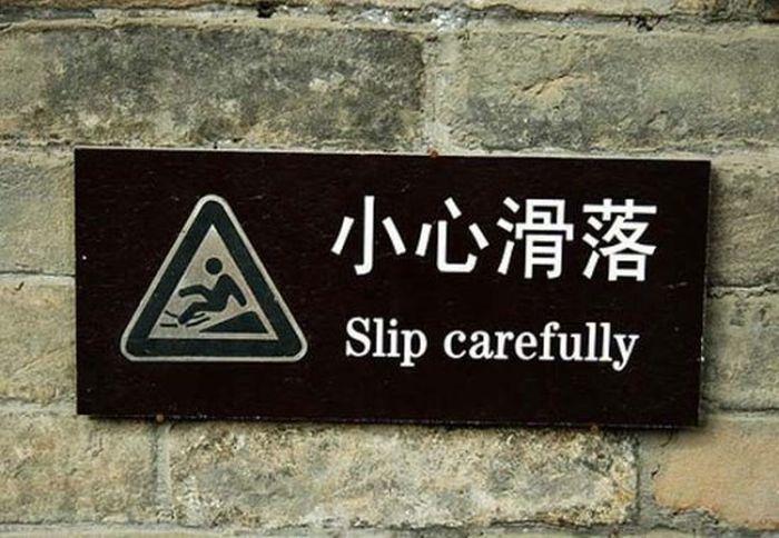 WTF Signs. Part 44 (45 pics)