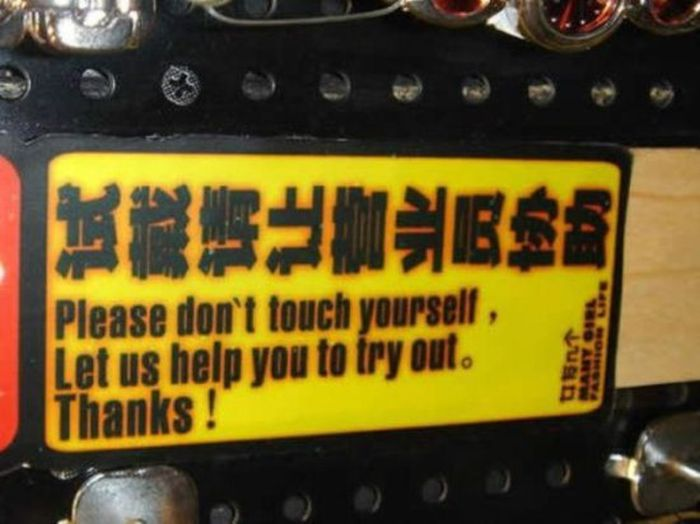 WTF Signs. Part 44 (45 pics)