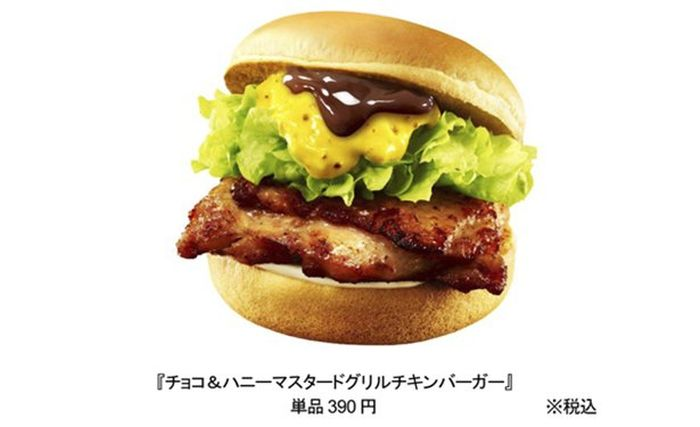 Incredible Fast Food From Japan (26 pics)