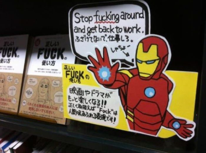 The Proper Way To Use The F Word (15 pics)