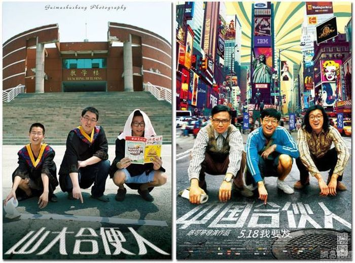 When Yearbook Photos Turn Into Movie Posters (22 pics)