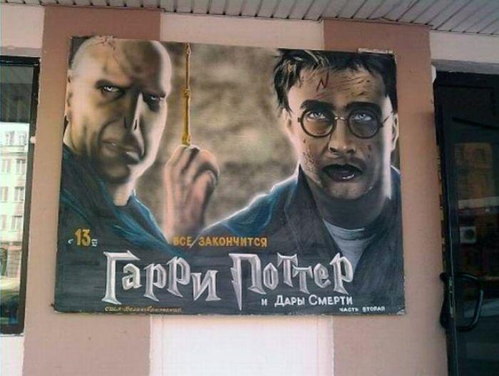 Russian Posters Make Movies Awkward (19 pics)