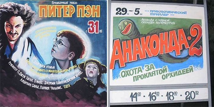 Russian Posters Make Movies Awkward (19 pics)