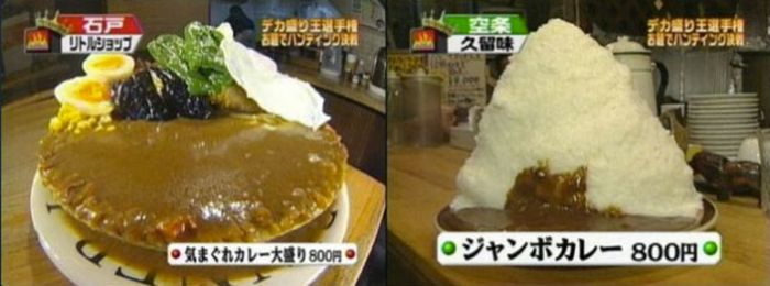 These Japanese Meals Are Way Too Big (27 pics)