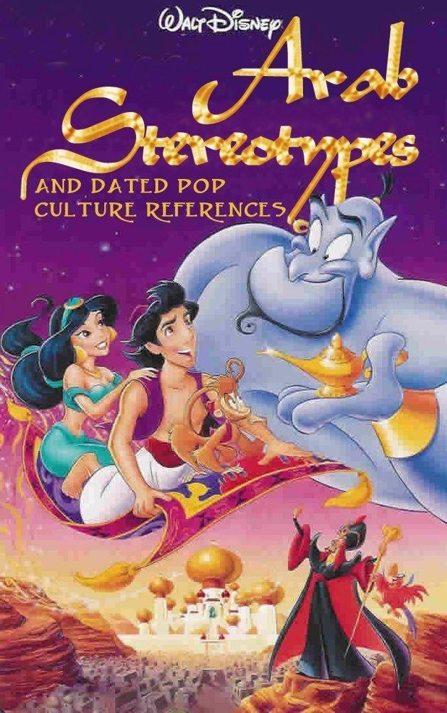 If Disney Movie Posters Were Honest (19 pics)