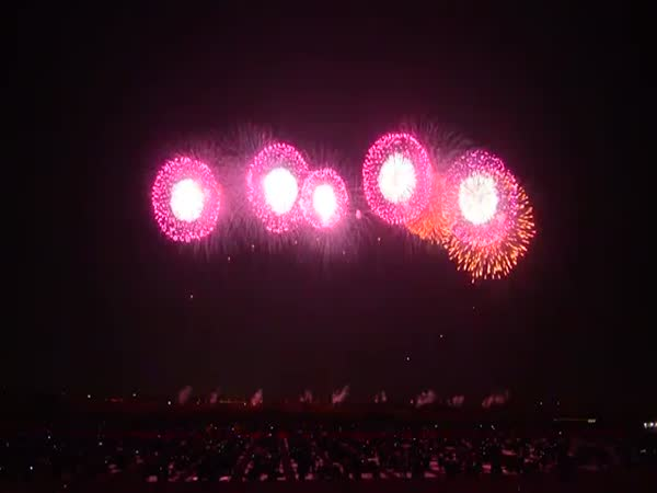 World Record Fireworks Show in Japan